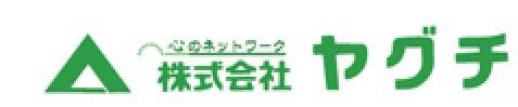株式会社ヤグチ